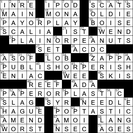 gay dating service crossword clue