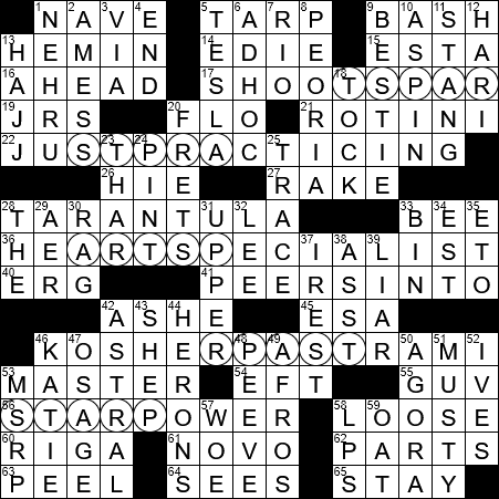relating to ships crossword clue